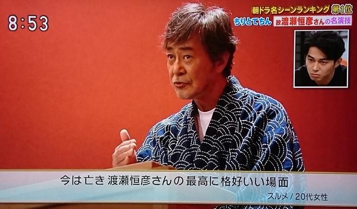 朝ドラ_4.jpg