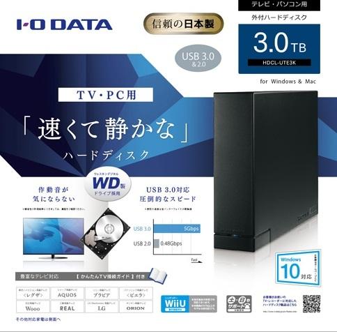 HDCL-UTE3K_01.jpg