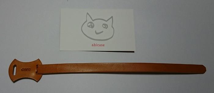 aibo_11.jpg