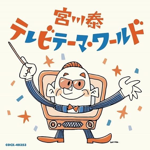 miyagawa_sound.jpg