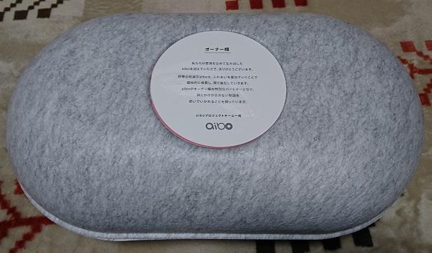 new_aibo_07.jpg